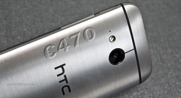 htc one mini 2 fiyat