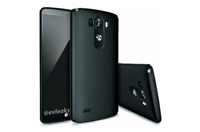 LG G3'ün yeni sızıntısı