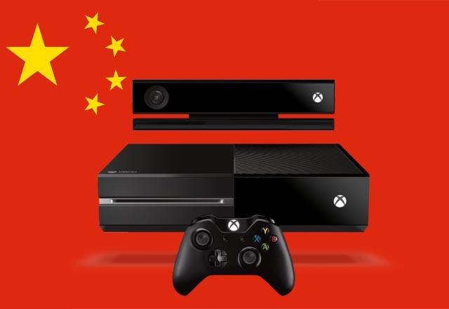 xbox-one-china