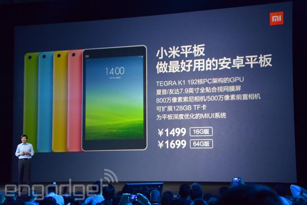 xiaomi-tablet-2014