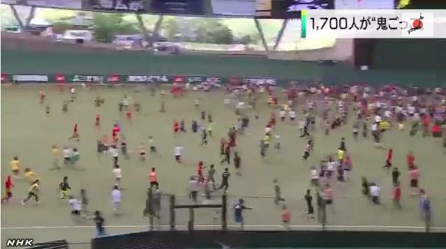 Japonya'da 1700 kişi ebelemeç oynadı
