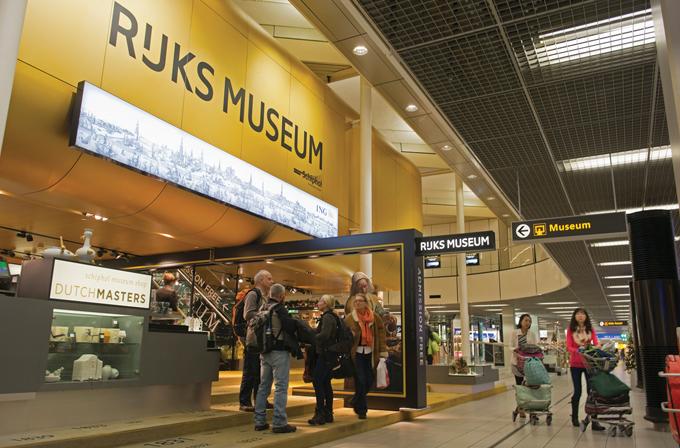Havaalanında yer alan bir müze