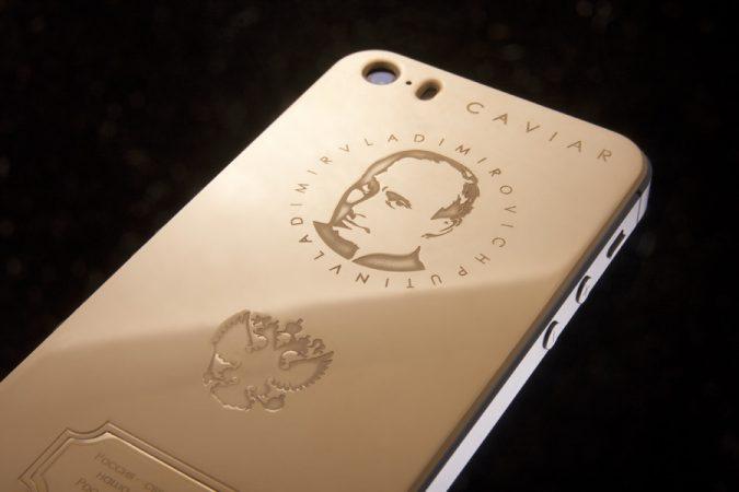 Caviar iPhone 5S Supremo Putin