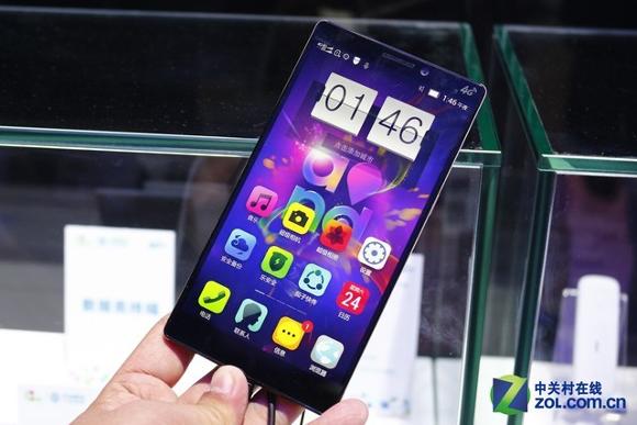Lenovo'dan yeni akıllı telefon K920 gözüktü