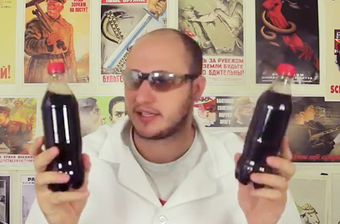 Video: Koka Kola kaynarsa ne olur?
