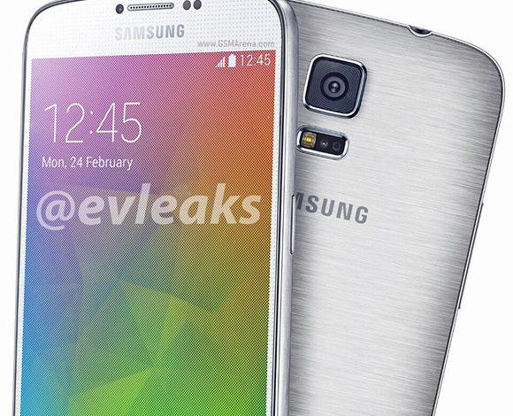 Samsung Galaxy F'in görseli sızdı
