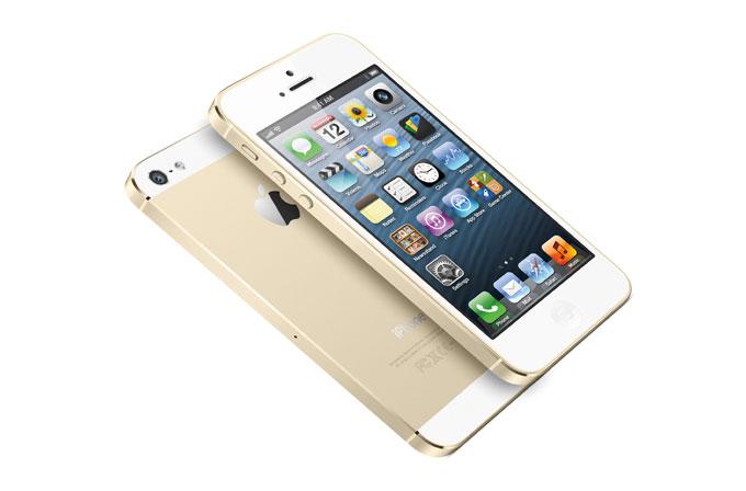 iPhone 5S mimarisini gözler önüne seren GIF