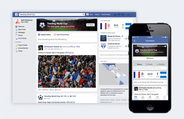 Facebook'tan 2014 FIFA Dünya Kupası'na özel servis