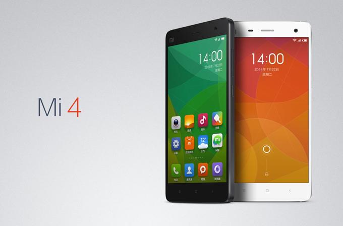 Galeri: Xiaomi Mi 4'ün AnTuTu skoru ve kamera örnekleri