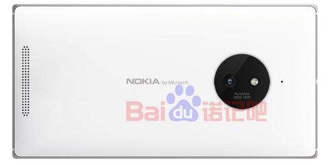 """Nokia ismi """"Nokia by Microsoft"""" mu oluyor?"""
