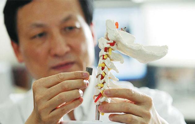 3D yazıcıdan çıkartılmış omur