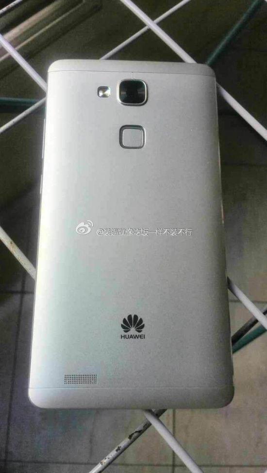 Huawei Ascend Mate 7 Arka