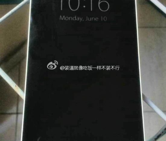 Huawei'nin yeni phablet'i Ascend Mate 7'den ilk görüntüler