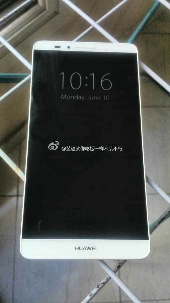 Huawei Ascend Mate 7 Ön