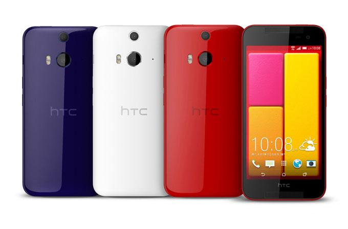 HTC, Butterfly 2'yi duyurdu