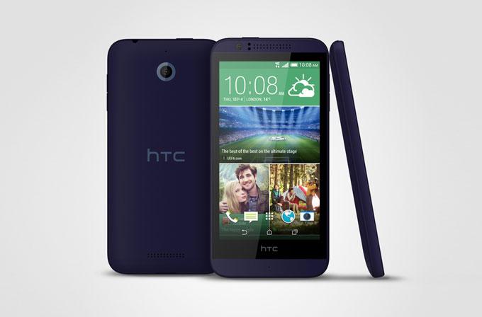 HTC Desire 510 duyuruldu