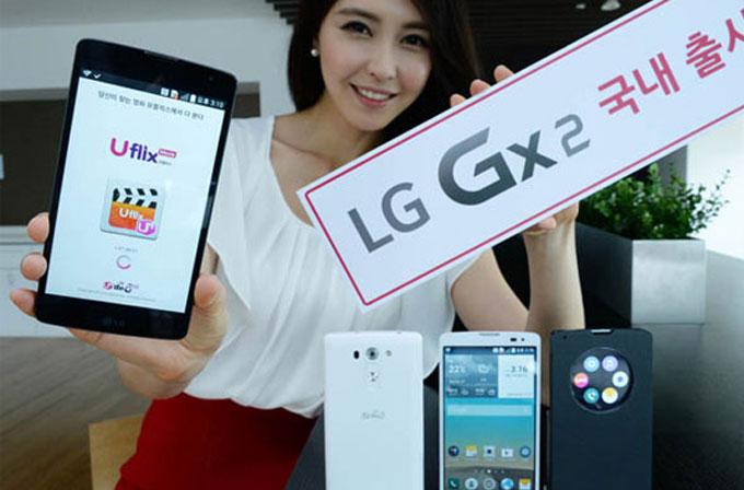LG'den yepyeni bir phablet: LG Gx2