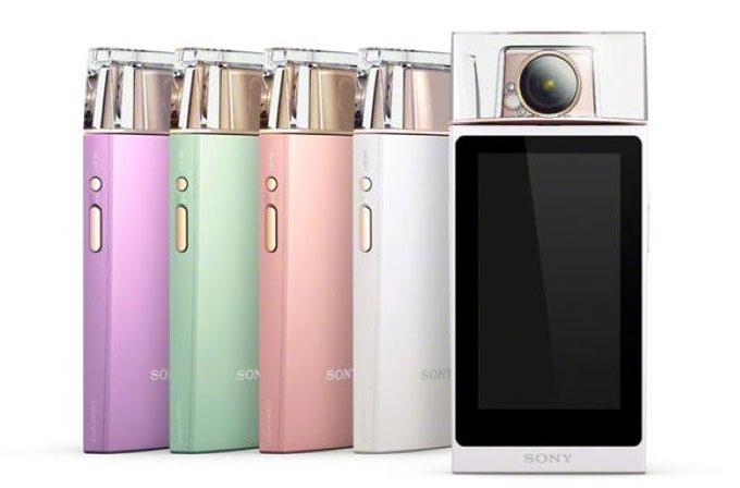 Sony'nin selfie kamerası resmi olarak duyuruldu
