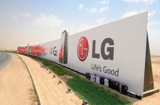 Devasa LG G3 bilboardu Guiness Rekorlar Kitabı'na girdi