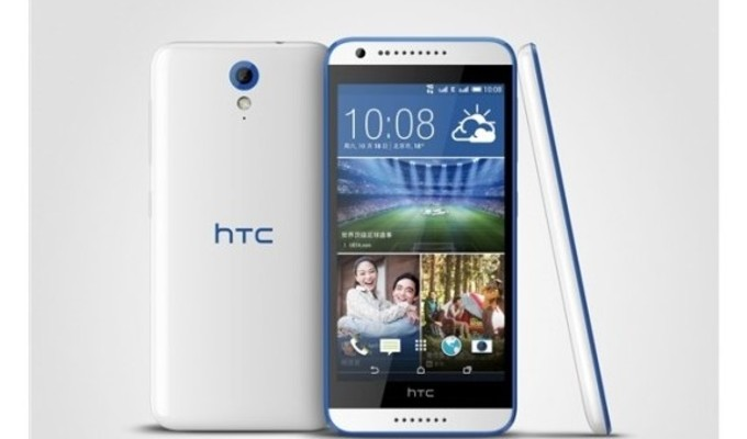 HTC'nin yeni Desire telefonu sızdı