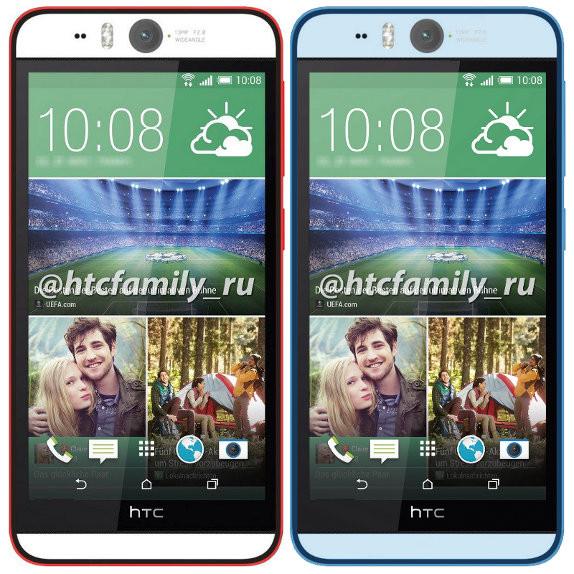 Telefonun mavi ve kırmızı renkleri