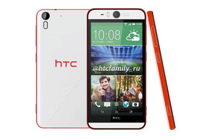 HTC Desire Eye için iki yeni görsel sızdı