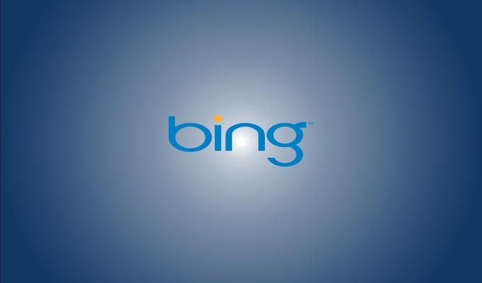 Microsoft Bing, aradığınız şarkı sözlerini size ana sayfada sunacak