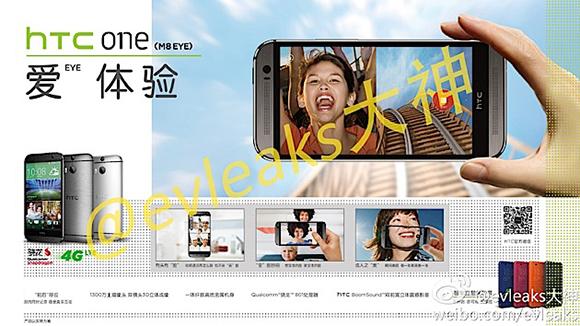 HTC M8 Eye markanın selfie telefonu olacak