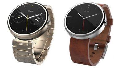 Amazon.com yanlışlıkla Motorola'nın akıllı saati Moto 360'ın iki yeni modelini gösterdi