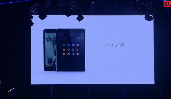Nokia ilk Android tabletiyle pazara geri döndü