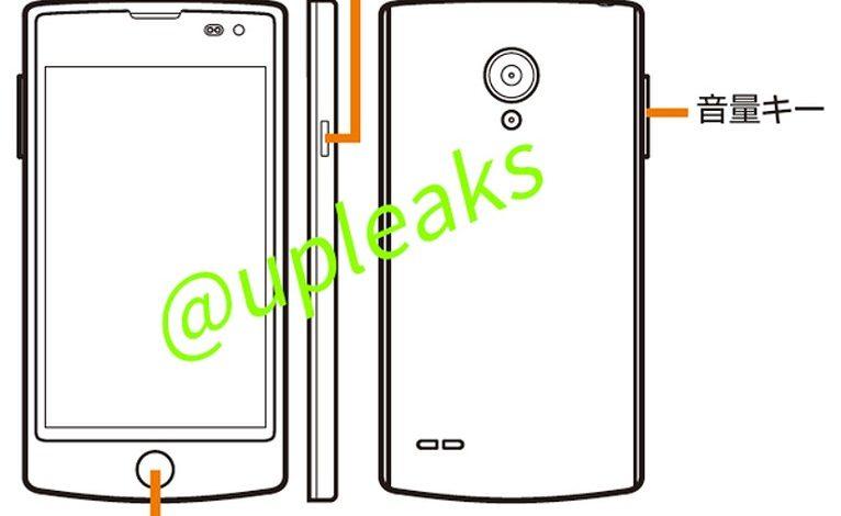 LG portfolyosuna L25 ile ilk Firefox telefonunu katıyor