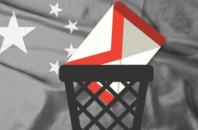 Çin'de Gmail erişime kapatıldı