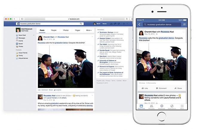 Facebook'ta artık eskiye dönük arama yapabilmek çok kolay