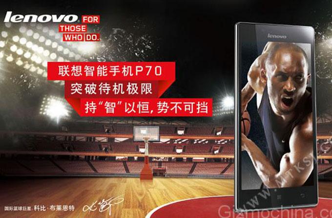Lenovo'dan uzun pil batarya ömrü isteyenlere özel akıllı telefon geliyor