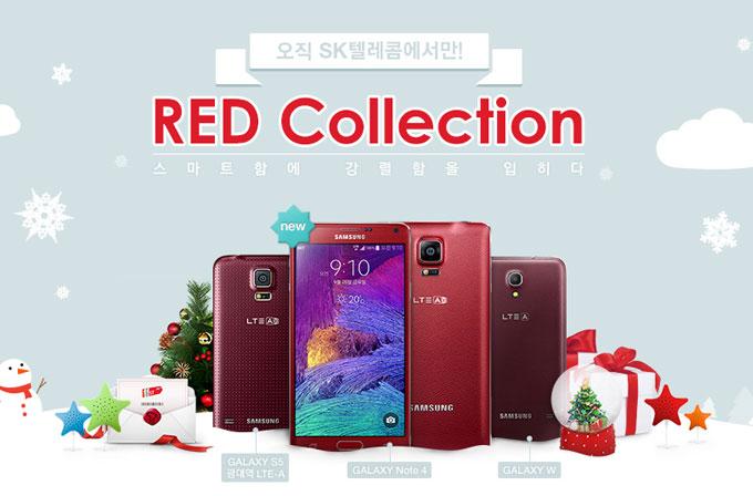 Galaxy Note 4'ün kırmızı modeli tanıtıldı