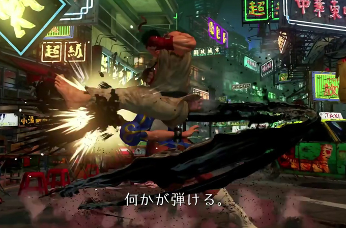 Video: Street Fighter V oynanış videosu yayınlandı