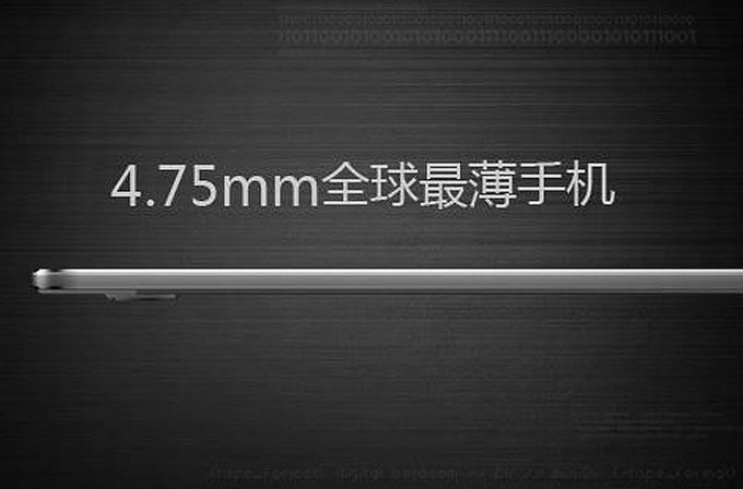 Dünyanın en ince akıllı telefonu: Vivo X5 Max