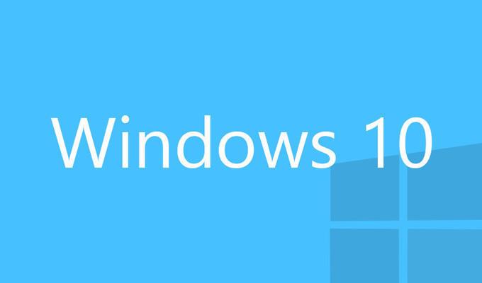 Microsoft Windows Phone 10'u yakında duyurabilir