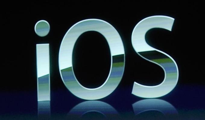 iOS 8.1.3 güncellemesi haftaya geliyor