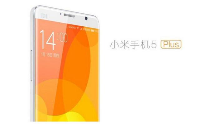 Xiaomi Mi5 ve Mi5 Plus aynı anda çıkabilir