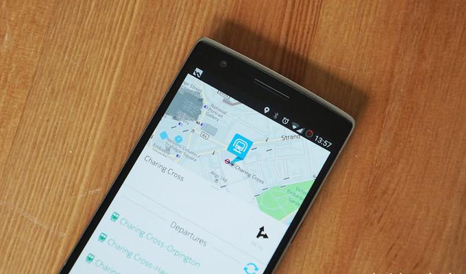 Nokia HERE Maps artık 64-Bit cihazları destekliyor
