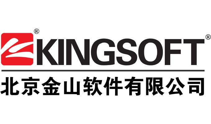 Xiaomi Kingsoft'a 68 milyon $ yatırım yapmayı planlıyor