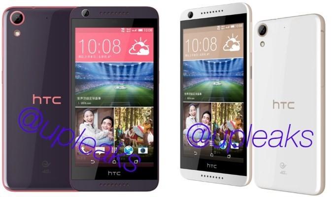 HTC Desire 626'yı tanıtacak