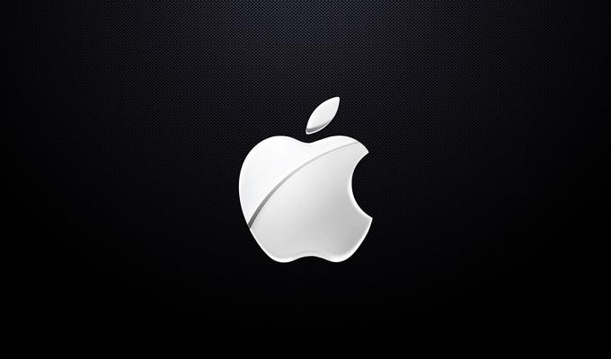 Apple yeni bir kazanç rekoru kırdı