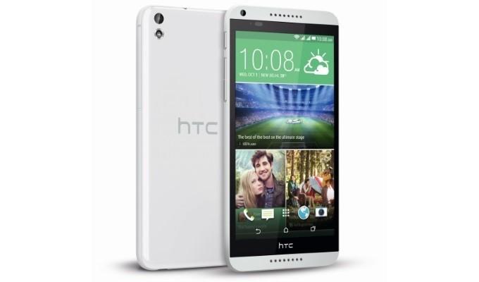 HTC çift sim kartlı Desire 816G'yi piyasaya çıkardı