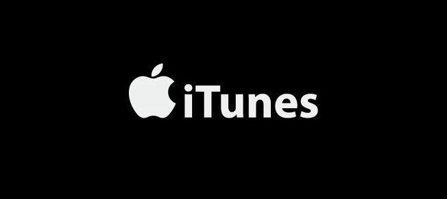 iTunes 12.1 güncellemesi kullanımda