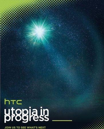 htcmwc-0