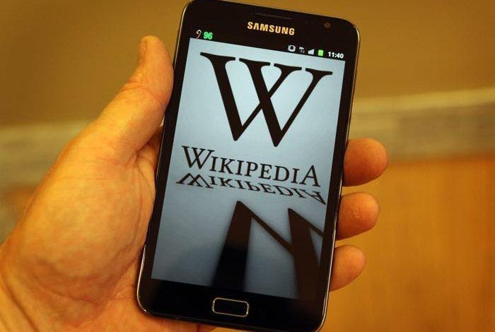 Wikipedia Android uygulamasına yeni güncellemeler ve özellikler geldi
