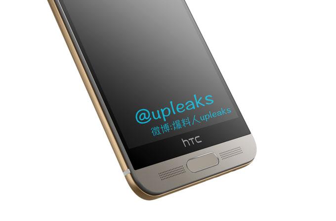 HTC One M9+ parmak izi sensörüyle geliyor