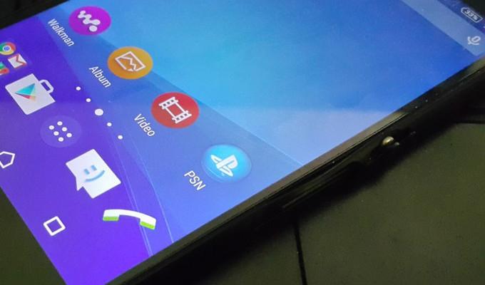 Sony Xperia Z4'ten yeni görseller sızdı